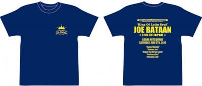 Joe Bataan T-shirt