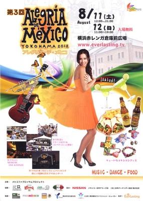 Alegria de Mexico 2012