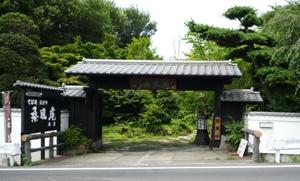 soufuan1.jpg