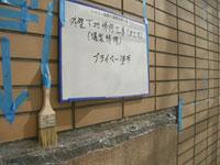 baku2.jpg