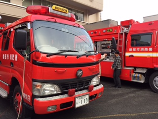 1月4日消防署