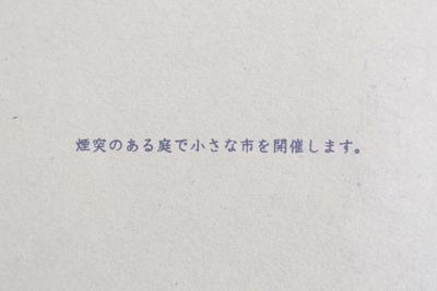 IMG_0054s.jpg