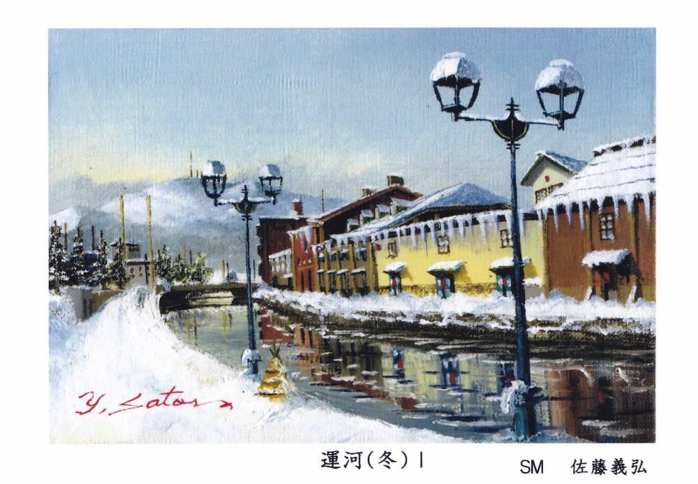 初冬の小樽運河