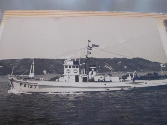 顕彰旗輝く巡視船