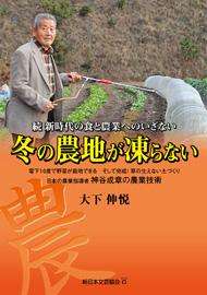 book_04_blog.jpg