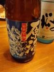 140613男山・特純55・蔵限定