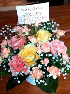 200501お花