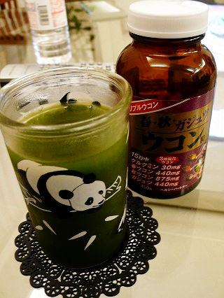 青汁&ウコン