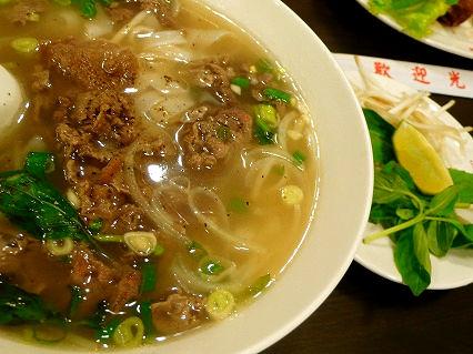 Saigon 西貢超南料理