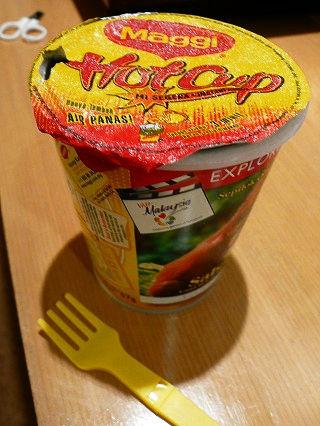 カップ麺ディナー