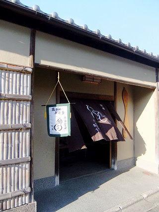 京都散歩〜南禅寺&哲学の道〜