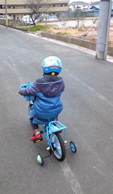 自転車に乗る.jpg