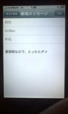 101113_0128~01.jpg