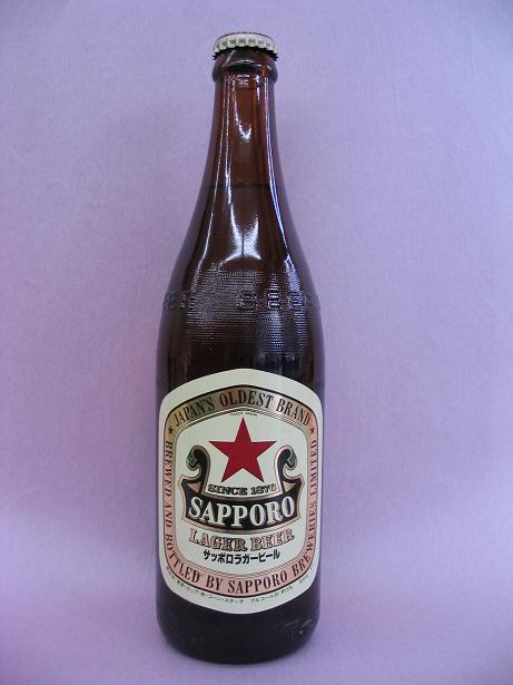 サッポロ・ラガービール