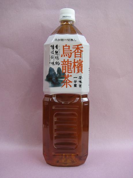 香檳烏龍茶(シャンピンウーロンチャ)