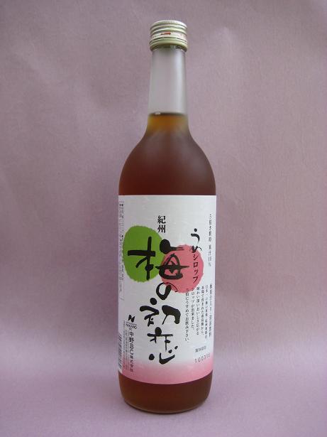 梅シロップ「梅の初恋」