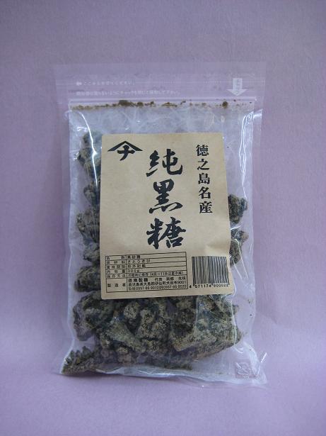徳之島名産 純黒糖