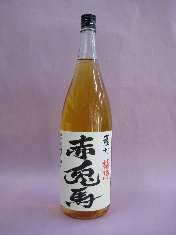 赤兎馬(せきとば) 梅酒