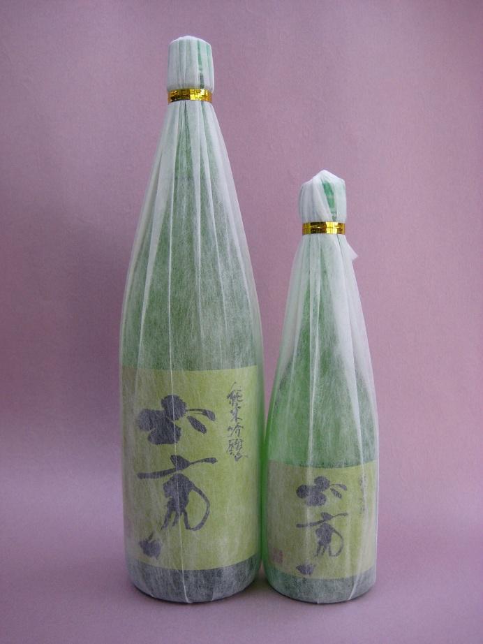 六方(ろっぽう)  純米吟醸完熟原酒