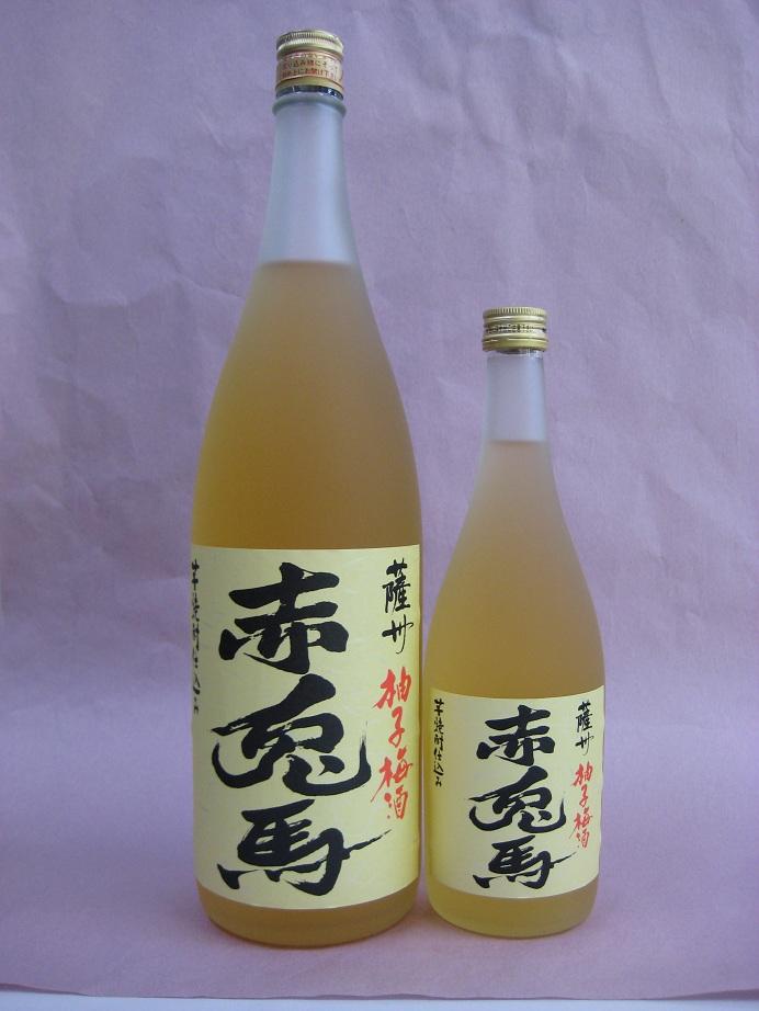 赤兎馬(せきとば) 柚子梅酒 14度