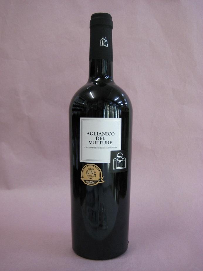 アリアニコ・デル・ヴルトゥレ・ディオメーデ2008(赤)