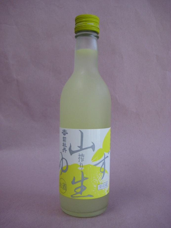 司牡丹・山柚子搾り・生・限定品