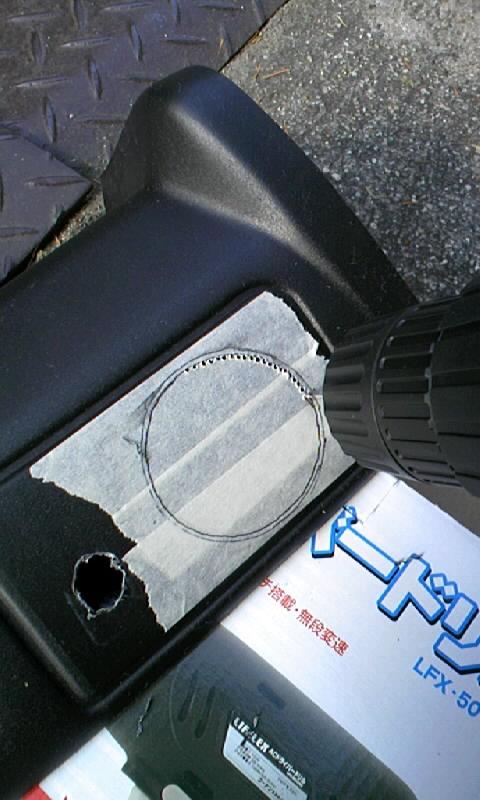 電圧計用穴開け