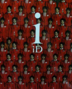 20061212_208937.jpg
