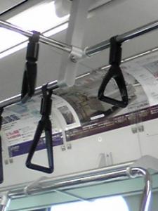 電車で移動中 JR京浜東北線を走る新型車両のツリカワをみた先生が、「あ!Babyトライアングルとシンフォニック・トライアングルだな!」とおっしゃってました