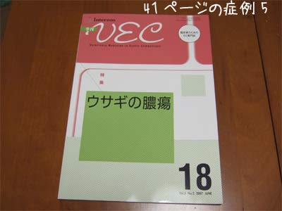 20071118_4.jpg