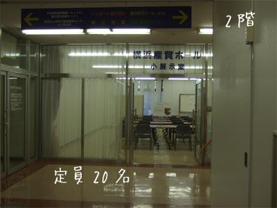 20081119_4.jpg