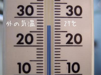 20091023_1.jpg