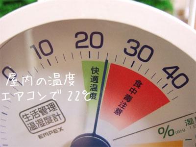 20091023_2.jpg