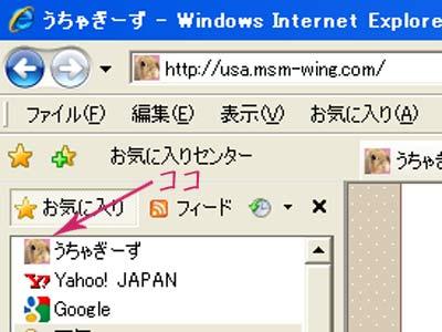 20100302favicon2.jpg
