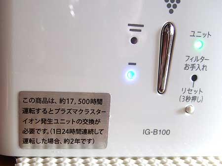 20101209_5.jpg
