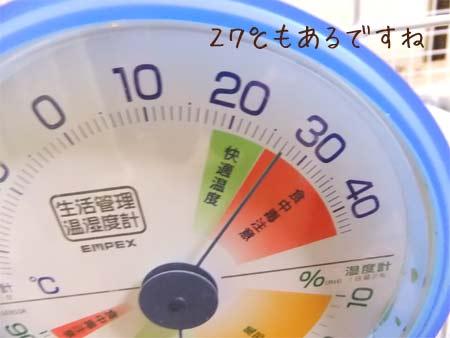 20110614_2.jpg