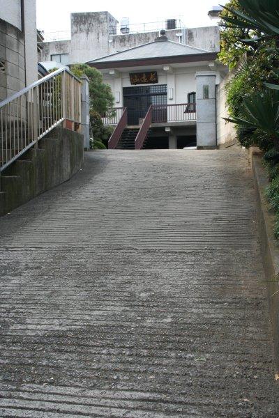 無名坂(正法寺)(西早稲田1丁目)