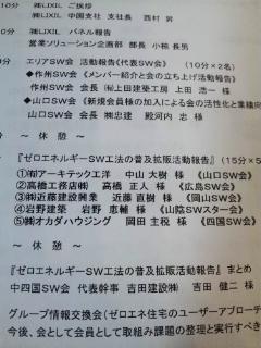 DVC00362.jpg