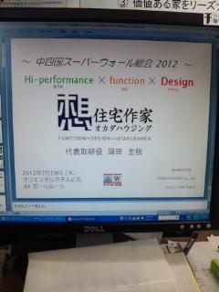 DVC00366.jpg