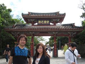 2010-03-06-009.jpg