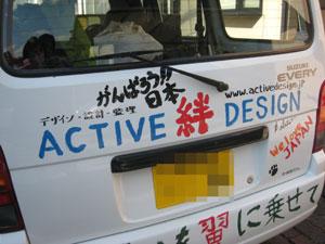 2011-04-28-2.jpg