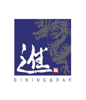 dining&bar-shin-logo1.jpg