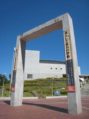 2011-09-07kurasitokagu1.jpg