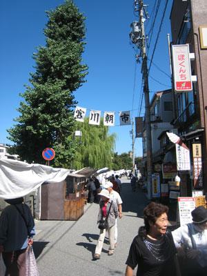 2011-09-07asaichi1.jpg