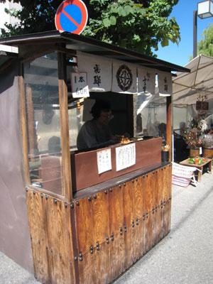 2011-09-07asaichi2.jpg
