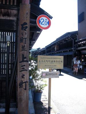 2011-09-07huruimachinami.jpg