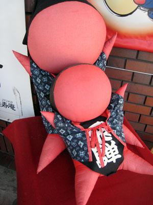 2011-09-07sarubobo.jpg