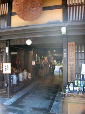 2011-09-08sakagura-funasakasyuzo1.jpg