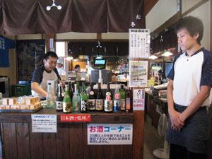 2011-09-08sakagura-funasakasyuzo2.jpg