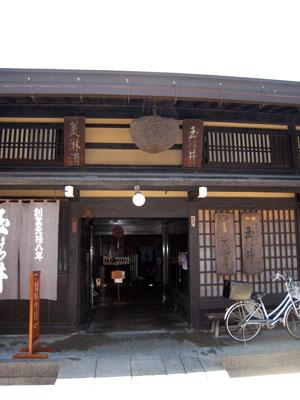 2011-09-08sakagura-nikisyuzo.jpg